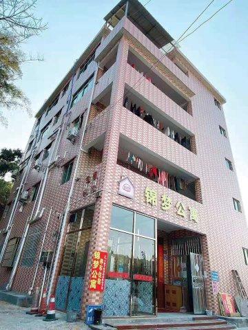 广州锦梦公寓
