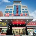 怡莱酒店(杭州萧山火车南站店)