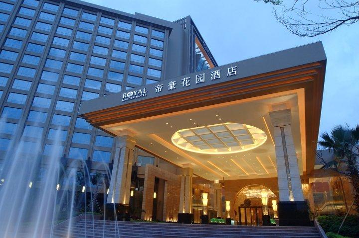 东莞帝豪花园酒店
