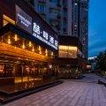 喆啡酒店(北京南站永定门外地铁站店)