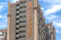 九点连锁酒店(金堂恒大会议中心大学城店)