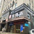派酒店(杭州下沙文海南路地铁站店)