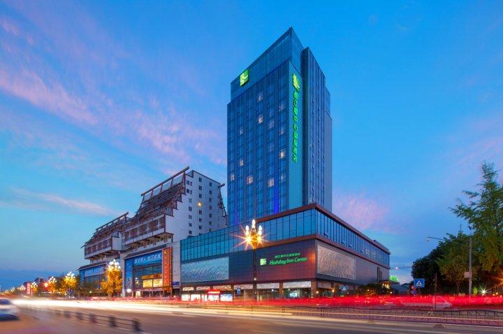都江堰中心国际酒店