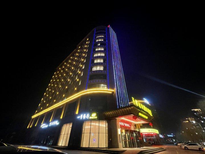 维也纳国际酒店(喀什南湖路店)