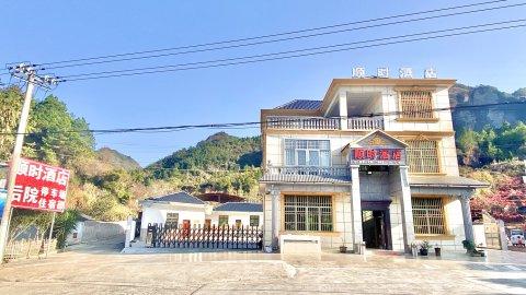 龙南顺时酒店