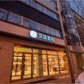 汉庭酒店(北京黄村清源北路店)