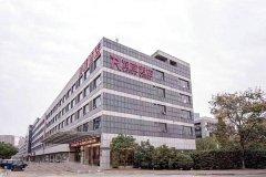 南京润葳酒店