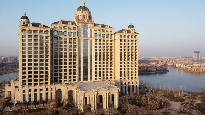 东营恒大酒店
