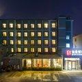 柏曼酒店(北京通州运河商务区店)