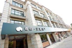 睿柏·云酒店(淮北濉溪经济开发区店)