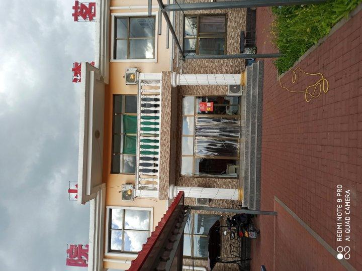 天津茗潹小院