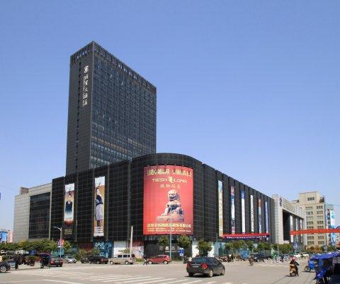 桐乡国贸大酒店