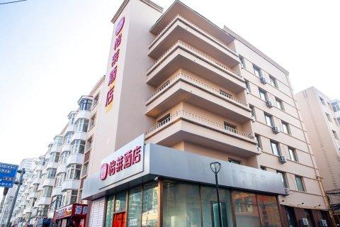 怡莱酒店(哈尔滨阿城区印象城店)