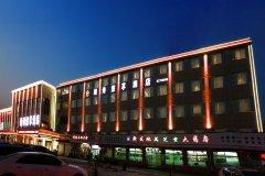 北京朗诗悠享酒店