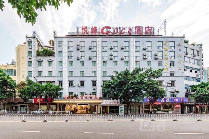 石狮悦峰COCO酒店