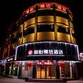 骏怡精选酒店(天津宝坻区汽车站店)