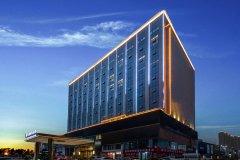 泰和斯登国际酒店