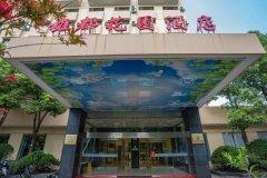 扬州雄都花园酒店
