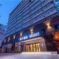 桔子酒店(北京苏州桥店)