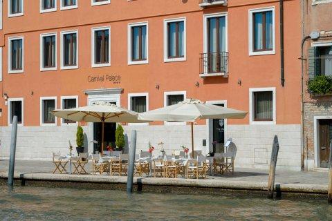 嘉年华皇宫酒店(Carnival Palace - Venice Collection)