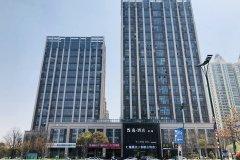 逸·酒店 (盐城香槟公馆店)