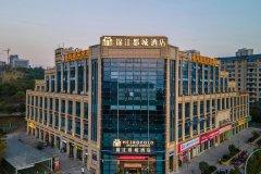 锦江都城酒店(九江八里湖市政府店)