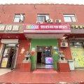 易佰连锁旅店(北京西客站白云桥店)