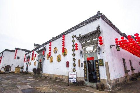 黄山唐模法国家庭旅馆