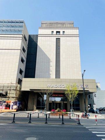 美仑酒店(上海陆家嘴店)