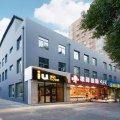 IU酒店(北京中关村人民大学苏州街地铁站店)
