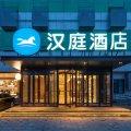 汉庭酒店(北京云岗路店)
