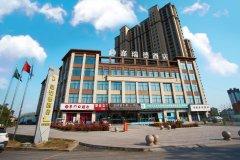 如家素柏·云淮北师范大学嘉瑞德智能酒店