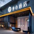 漫心北京雍和宫酒店