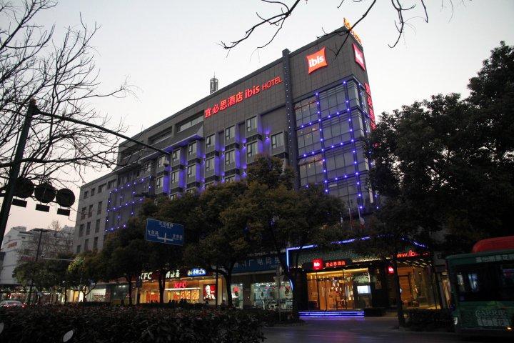 宜必思酒店(扬州文昌阁店)