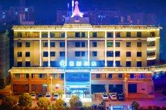 星程酒店(昆明滇池爱琴海店)