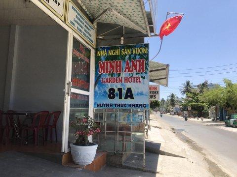 明安花园酒店(Minh Anh Garden Hotel)