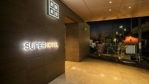 关空・熊取站前超级酒店(Super Hotel Kanku Kumatori Ekimae)