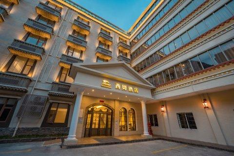 九寨沟西姆酒店
