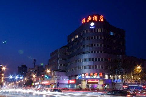昆山柏庐酒店
