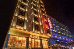 壹号国际酒店(潮州人民广场店)