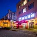 Zsmart智尚酒店(北京华威南路店)