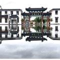 南京七仙大福村生态酒店