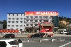 平山红印象酒店