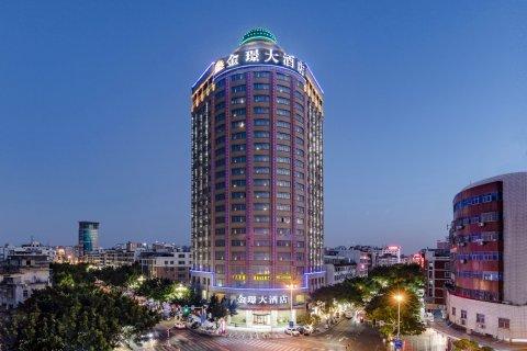 石狮金璟大酒店