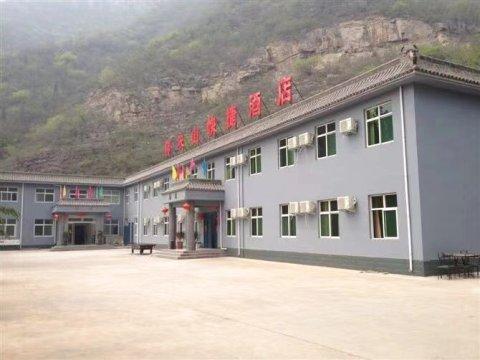 沁阳神农山快捷酒店