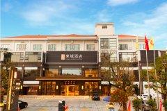 顺德东城酒店