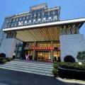 杭州西溪雷迪森维嘉酒店