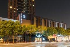 全季酒店(上海陆家嘴民生路店)