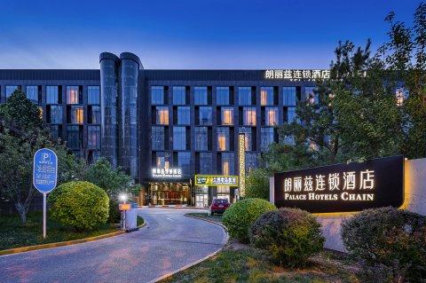 朗丽兹北京永丰南地铁站酒店