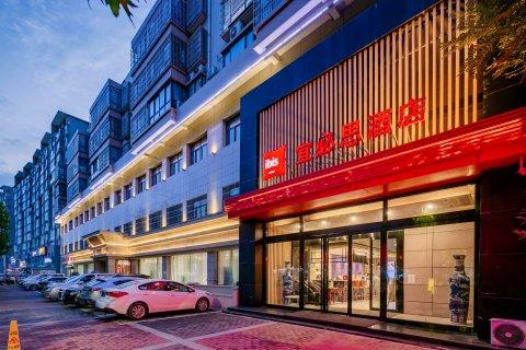 宜必思酒店(西安临潼兵马俑景区店)
